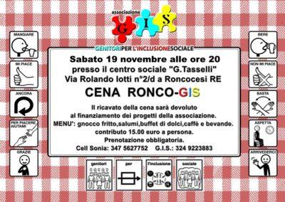 Cena solidale Ronco-GIS